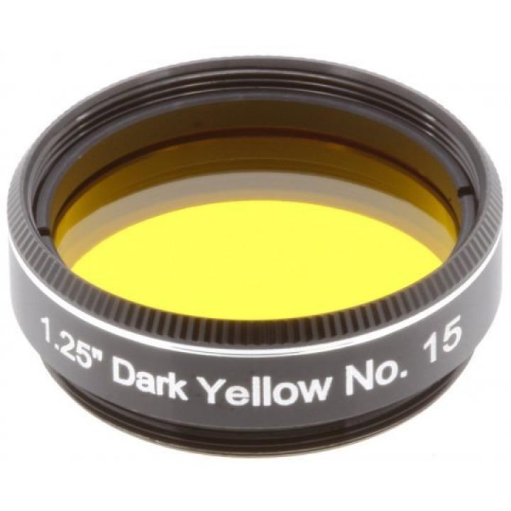 Светофильтр Explore Scientific темно-желтый №15, 1,25'