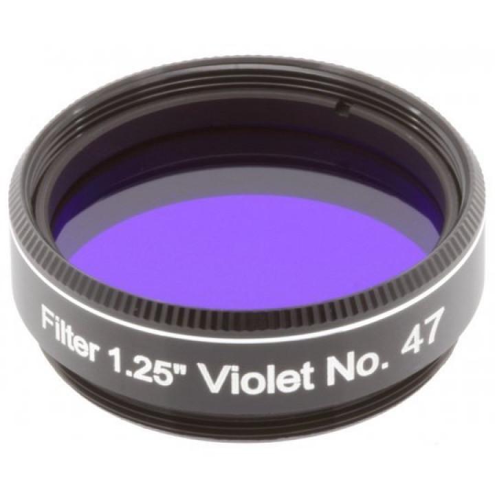 Светофильтр Explore Scientific фиолетовый №47, 1,25'